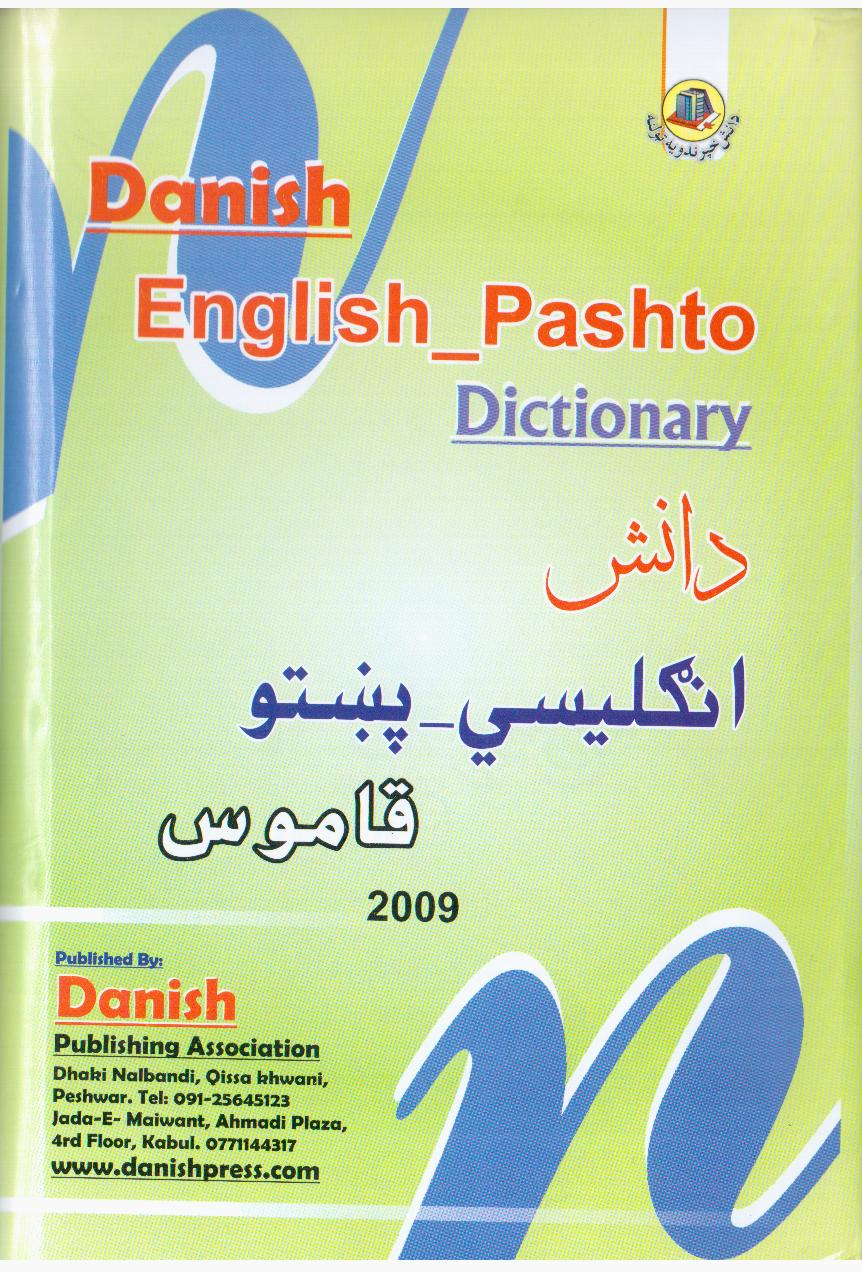 Definition of Pashto at